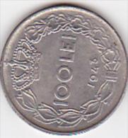 5961A ROMANIA,ROUMANIE,Rumänien  -- 100 LEI -- 1943  -- - Rumänien