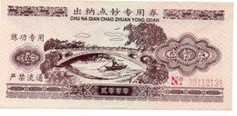 INDONESIA 1000 1,000 RUPIAH 1992 P 129 UNC - Indonesië