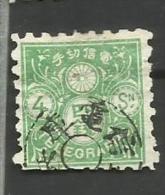 Japon Télégraphe N°4  Cote 50 Euros - Telegraph Stamps