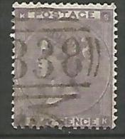 G-BRETAGNE N� 22 FILIGRANE ( D )  OBL TB