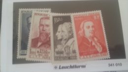 LOT 247126 TIMBRE DE FRANCE NEUF** LUXE