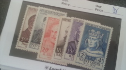 LOT 247130 TIMBRE DE FRANCE NEUF** LUXE