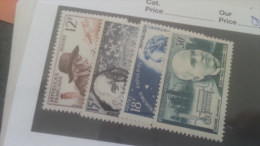 LOT 247132 TIMBRE DE FRANCE NEUF** LUXE