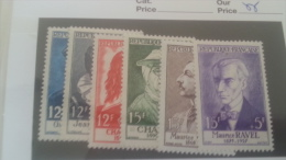LOT 247133 TIMBRE DE FRANCE NEUF** LUXE