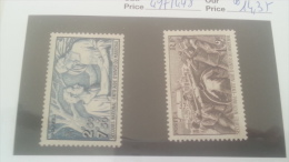 LOT 247151 TIMBRE DE FRANCE NEUF** LUXE