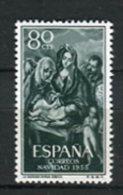 España 1955. Edifil 1184 ** MNH - 1931-Today: 2nd Rep - ... Juan Carlos I