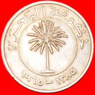 ★PALM★ BAHRAIN★ 100 FILS 1965! LOW START ★ NO RESERVE! - Bahrain