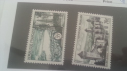 LOT 247196 TIMBRE DE FRANCE  NEUF** LUXE