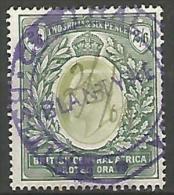 AFRIQUE CENTRALE   N� 64 OBL TTB