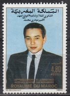 Marocco, 1993 - 4,80d Tree Branch  - Nr.763 Usato° - Marocco (1956-...)