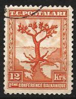 Turkey 1931 - Mi. 940 O, Balkan Conference, Olive Tree | Olea Europaea | Balkan Map - Used Stamps