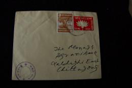 A252 BANGLADESH => Chittagang - Chittagong - Sri Lanka (Ceylon) (1948-...)