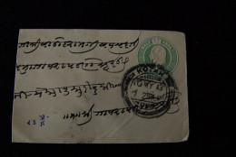 A254 INDIEN INDIA Kotah 11. May 13 => JHALRAPATAN CITY - Briefe