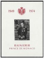 Monaco - 1974 - Nuovo/new - Ranieri III - Mi Block 6 - Non Classificati