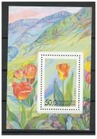 Uzbekistan - 1993 - Nuovo/new - Fiori - Mi Block 2 - Uzbekistan