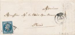 N°14 SUR LETTRE CACHET A DATE. - 1853-1860 Napoléon III