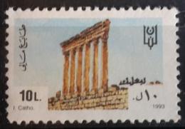 Lebanon 1993 Fiscal Revenue Stamp 10L MNH - Lebanon