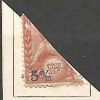 ETHIOPIE N� 54  NEUF* TTB /  CHARNIERE