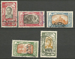 ETHIOPIE SERIE N� 138 / 142  OBL TTB