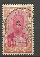 ETHIOPIE SERIE N� 92  OBL TTB
