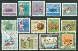 1962 Francobolli Di Servizio Yvert N°101/14 Set MNH** B469 - Soudan (1954-...)