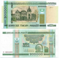 Belarus 200000 Rublei p-36 (2000) 2012 UNC