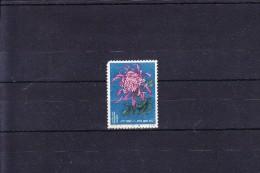 CN1-15 MICHEL № 577 MH * - 1949 - ... Repubblica Popolare