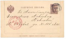 Russie - 1911 - Très Belles Oblitérations Sur Carte-Lettre Entier Postal - Voir 2 Scans. - 1857-1916 Imperium