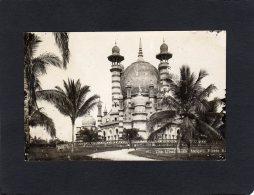 51736     Malesia,  The Ubad Aiah Mosque,  Kuala Kangsar,  NV(scritta) - Malesia