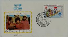 UNO  1979 AFGANISTAN - Briefmarken