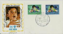 UNO  1979 IRAQ - Briefmarken