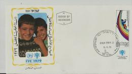 UNO  1979 ISRAEL - Briefmarken