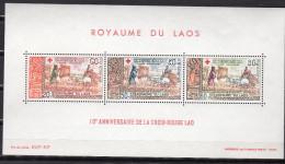 LAOS BLOC FEUILLET 39 NEUF* INFIME TRACE DE CHARNIERE HORS TIMBRES COTE YVERT 2013: 4,45€ VOIR SCAN. - Laos