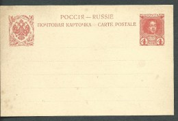 RUSSIA / EMPIRE . STATIONARY POSTCARD UNUSED. R26. PETER THE GREAT .4 Kop. - 1857-1916 Empire