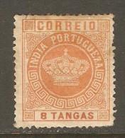 PORTUGESE INDIA    Scott  # 168*  VF MINT HINGED - Portuguese India