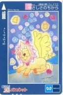 Japon - Titre De Transport M : Emu Namae - Rêve De Lion - Chemins De Fer