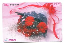 Japon - Titre De Transport Lagare : Bouquet De Fleurs - Chemins De Fer