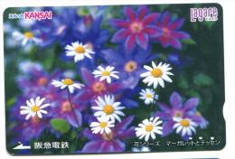 Japon - Titre de transport Lagare : Fleurs (p�querettes)