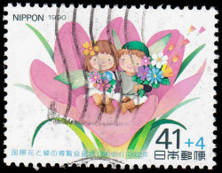 Japan Scott #B-45, 41� + 4� multicolored (1990) International Garden & Greenery Expo, Used