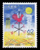 Japan Scott #Z-114, 62y multicolored (1991) Kobe City Weathervane (Hyogo), Used