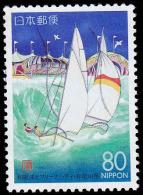 Japan Scott #Z-150, 80y multicolored (1994) Wakura Coast (Wakayama), Used