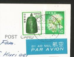 JAPAN Hiroshima Monument Atomic-bomb Victims 1986 - Hiroshima