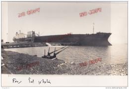 Au plus rapide Fos sur Mer Port p�trolier Bateau navire p�trolier tanker Golar Ron