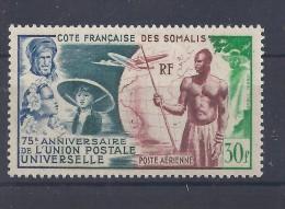 COTE DES SOMALIS - PA N ° 23 Neuf ** Sans Charnière - C: 14 € - Neufs