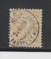 ChMi.Nr.56/ Ziffernmuster 15 C. Ausgabe 1882.