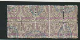 TurMi.Nr. 31/ Ausgabe 1876, 10ner Einheit - Used Stamps