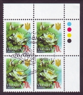 UKRAINE 2005. VI DEFINITIVE ISSUE. 70 Kop. WHITE WATER-LILY. Michel-Nr. 738A I. Block Of 4 With First Day Cancellation - Oekraïne