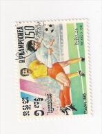 KAMPUCHEA 1985 MESSICO 1986 USATO - Kampuchea