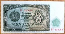 1951 Used £ Leva Bulgaria Banknote No BK-968. - Bulgaria