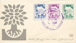 DREF022 - REFUGEES 1960 FDC - SAUDI ARABIA - FLÜCHTLINGE RÉFUGIÉS - Vluchtelingen
